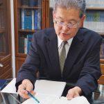 弁護士相談 カヤヌマ国際法律事務所
