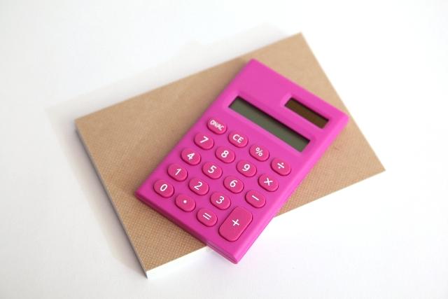 債務整理の弁護士費用イメージ